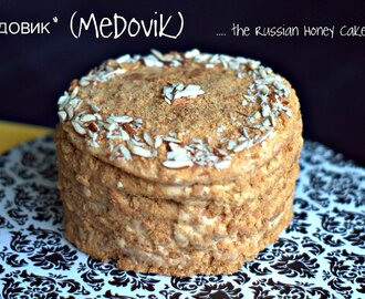 Medovik aka Russian Honey Cake # Baking Partners 1st Anniversary