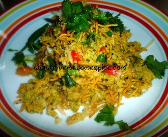 Khaman Dhokla Chaat (Spicy snack using dhoklas)