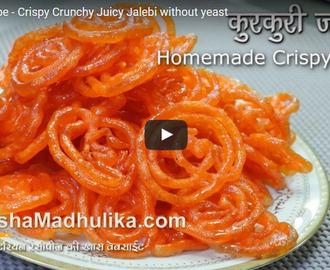 Jalebi Recipe Video