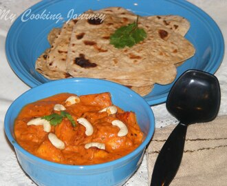 Shahi Paneer – BM #25 (Cottage cheese simmered in rich Cashew sauce)