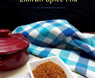 Bzar ~ How to make Emirati Spice Mix