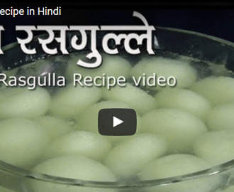 Rasgulla Recipe Video