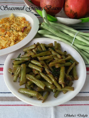 Seasoned Green beans -Microwave Cooking