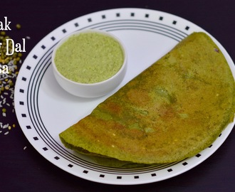 Palak Moong Dal Dosa|Palak Pesarattu|No Fermentation Dosa|Healthy Breakfast