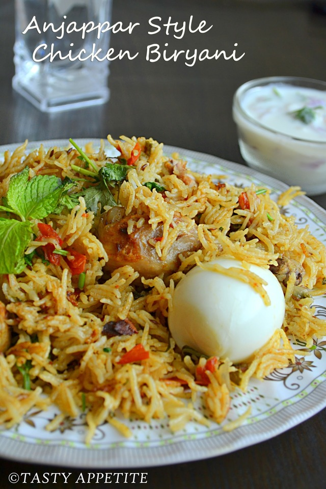 How to  make Anjappar Style Chicken Biryani / Spicy Biryani Recipes / Step-by-Step: