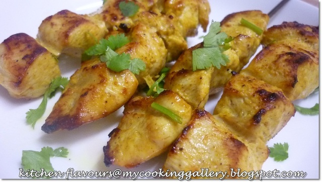Easy Chicken Kebabs : IHCC