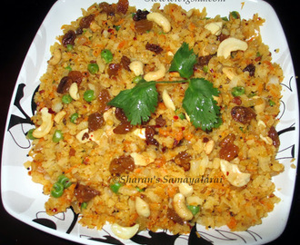 Vegetable Aval Upma / Vegetable Poha