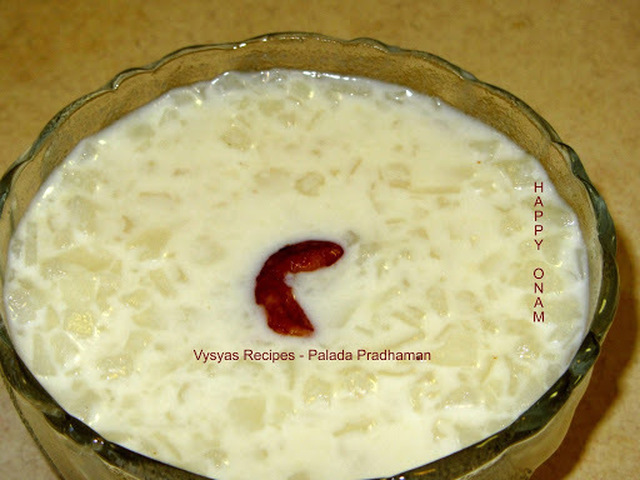 Palada Pradhaman - ONAM RECIPES  - With Step Wise Pictures - Kerala Palada Payasam