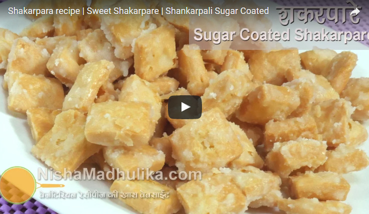 Shakarpara Recipe Video