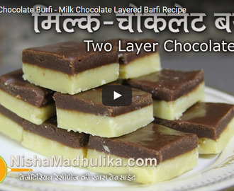 Chocolate Burfi Recipe Video