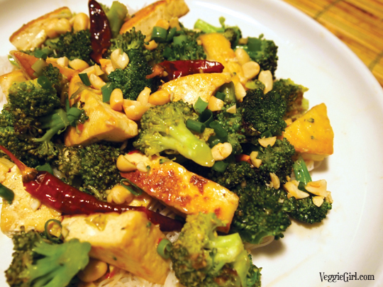 Kung Pao Broccoli and Tofu