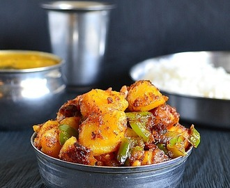 Potato Capsicum Curry Recipe – Aloo Capsicum Subzi Recipe