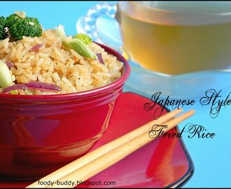 Japanese Style Fried Rice without Eggs