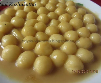Paal Kozhukattai with Vellam/Sweet Rice Dumplings with Jaggery – Vinayagar Chathurthi Special
