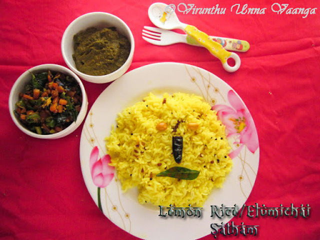LEMON RICE I ELUMICHAI SATHAM I LUNCH BOX RECIPES