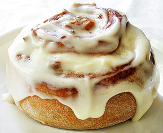 Cinna*Bon Recipe! Delicious Cinnamon Rolls at Home!