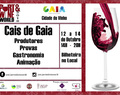 Port & Wine World.. no Cais de Gaia