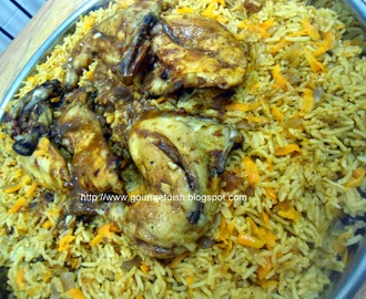 How to Make Saudi Kabsa or Kabsa Arabia
