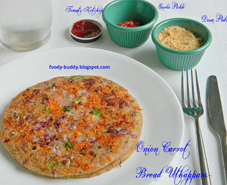 ONION CARROT BREAD UTHAPPAM (UTTAPAM) | INSTANT DOSA RECIPE