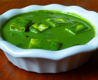 Palak Paneer / Cottage cheese in cooked spinach puree
