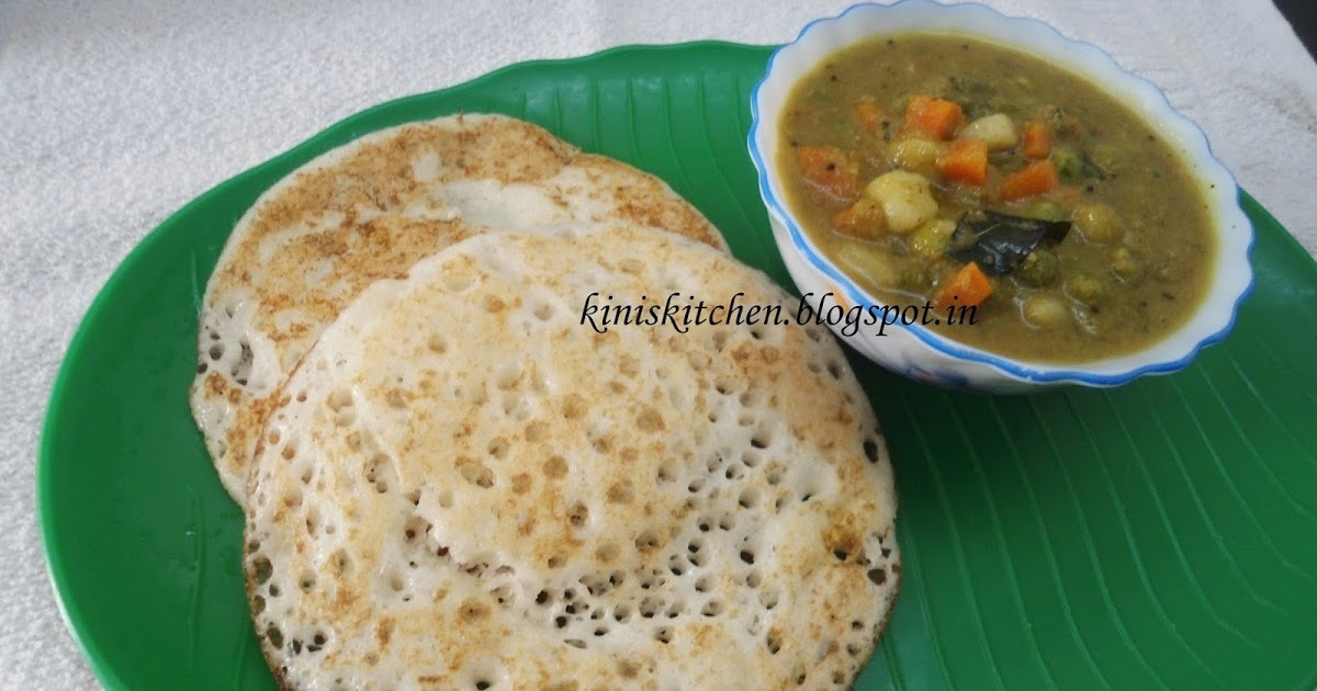Set dosa with veg. Sagu