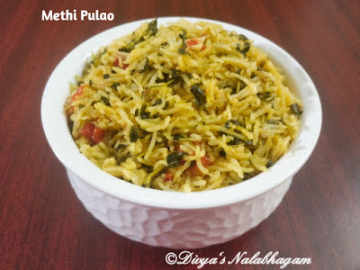 METHI PULAO/ FENUGREEK LEAVES RICE / VENDAYA KEERAI SADAM