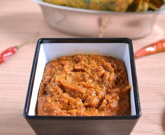 Ginger Chutney or Inji Chutney Recipe | Side dish for Idli Dosa