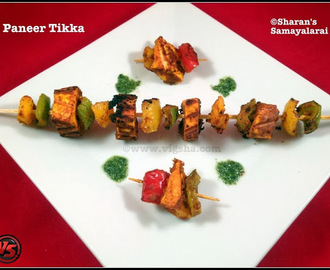 Paneer Tikka ~ Oven, Grill & Stove-top Method