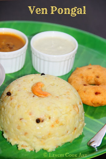 Ven pongal/ Ghee Pongal/ Rice and Lentil Pudding/ Kara Pongal/ Spicy Pongal