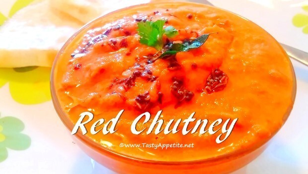 Red Chutney/Spicy Kara Chutney - Video Recipe