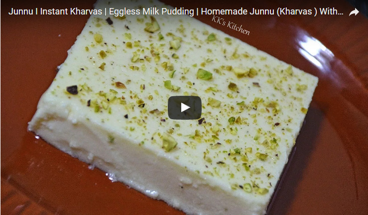 Homemade Junnu Recipe Video