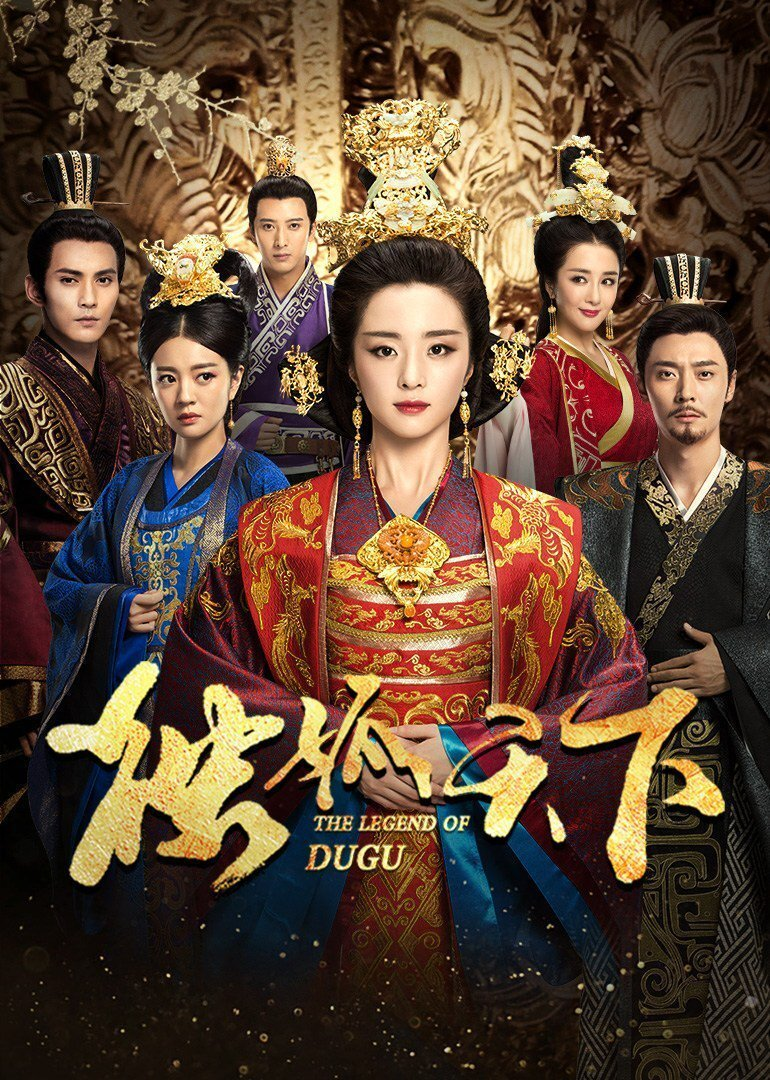 Legend of Dugu (Chinese Drama Review & Summary)