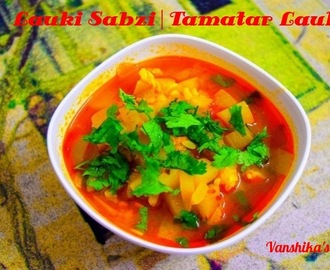 Lauki Sabzi | Tamatar Lauki (Bottlegourd in Tomato Curry)