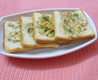 Garlic Bread | Easy snack Recipe