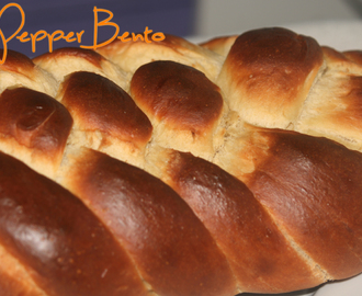 Jewish Challah Braided Bread Loaf Recipe!
