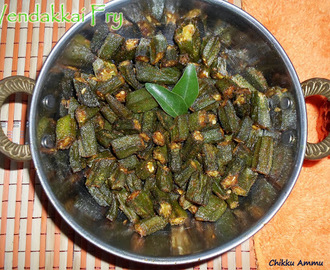 Vendakkai Roast Recipe / Okra Roast Recipe / Lady's Finger Roast Recipe