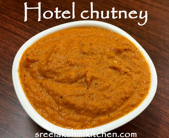 Hotel chutney | side dish recipes for idli and dosa | Sreelakshmikitchen