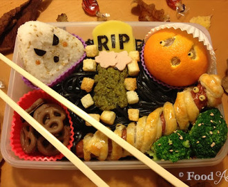 Trick 'r Treat: Halloween Bento!