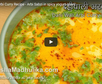 Dahi Arbi Recipe Video