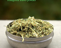 KASTHOORI METHI LEAVES POWDER |  FENUGREEK LEAVES  POWDER