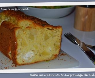 Cake Sal Ef Bf Bd Facile Et Moelleux Au Poivron