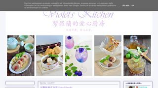 ~♥紫羅蘭的爱心厨房♥~ Violet's Kitchen