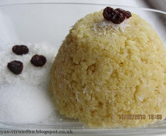 Rava/Sooji Puttu with Idli Cooker