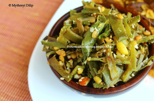 Avarakkai Poriyal / Stir fry Broad beans with coconut