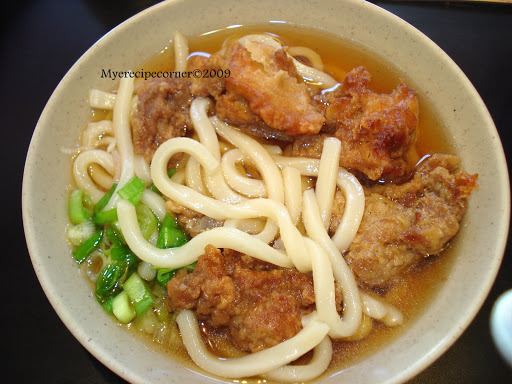 Udon Noodles Soup and Chicken Tempura