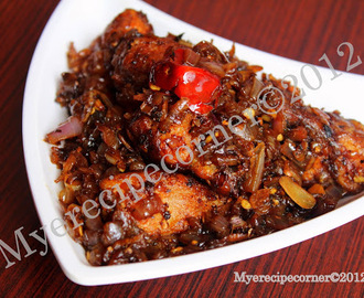 Pepper Chicken Fry.