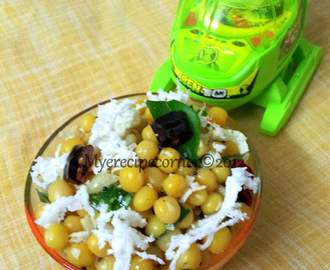 Pattani Sundal/ Peas Sundal- Kids Lunch box recipes Indian