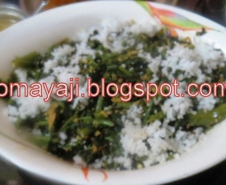 Harve soppu/Amaranth leaves Dry Curry