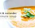 Carrot & Coriander Soup (Low fat, Vegan)