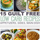 LOW CARB RECIPES🍽🍴🍊🍎🥕🍇🍌🥝